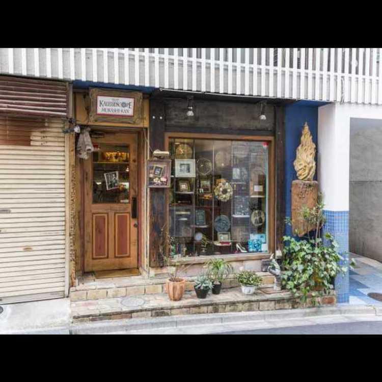 万華鏡専門店 カレイドスコープ昔館