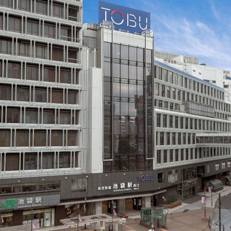 Tobu Department Store Ikebukuro