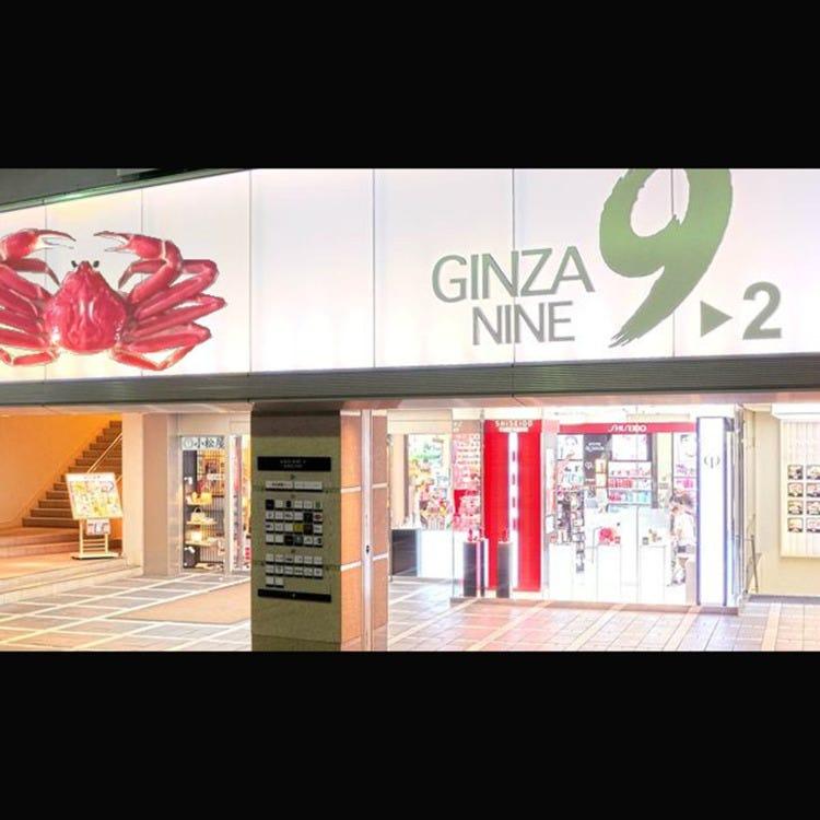 GINZA ViVi
