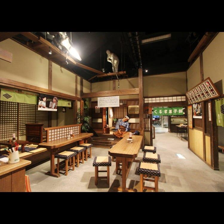Katsushika Shibamata Tora-san Museum / Yoji Yamada Museum