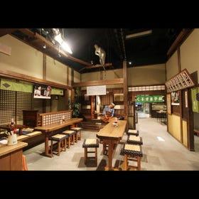 葛飾柴又 寅さん記念館/山田洋次ミュージアム