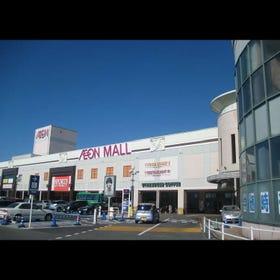 Aeon Mall - Narita