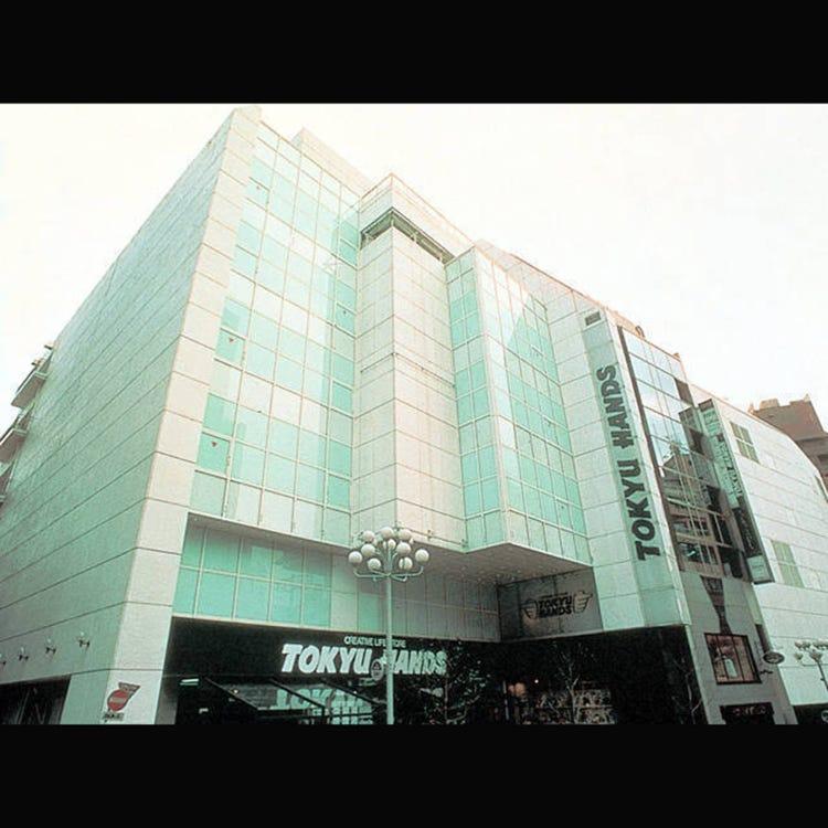 東急ハンズ渋谷店