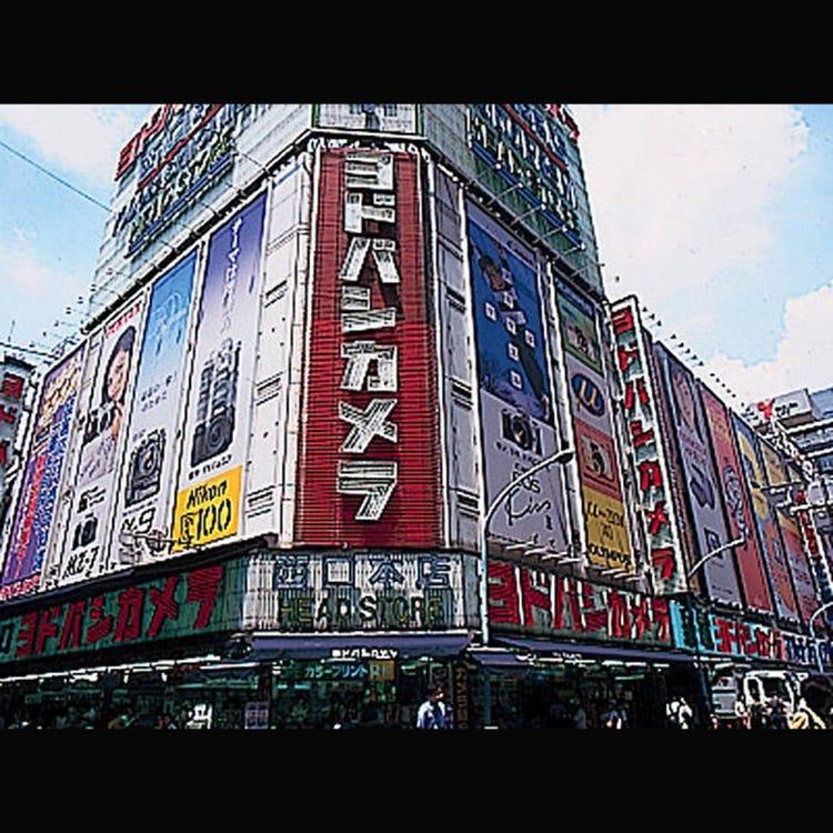 ヨドバシカメラ新宿西口本店