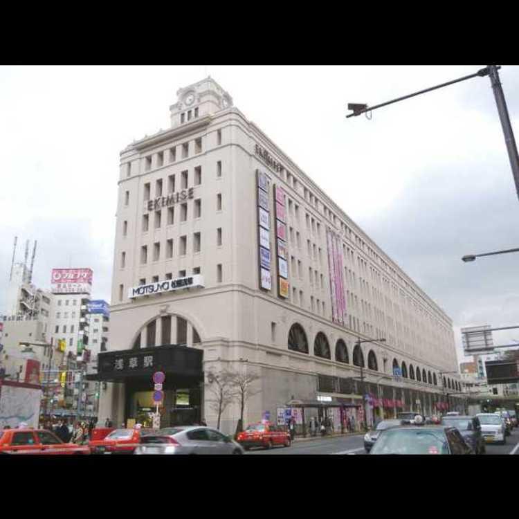 Matsuya - Asakusa