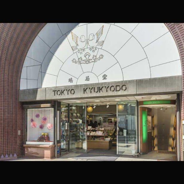 東京鳩居堂銀座本店