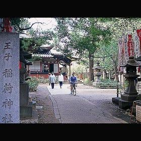 王子稲荷神社