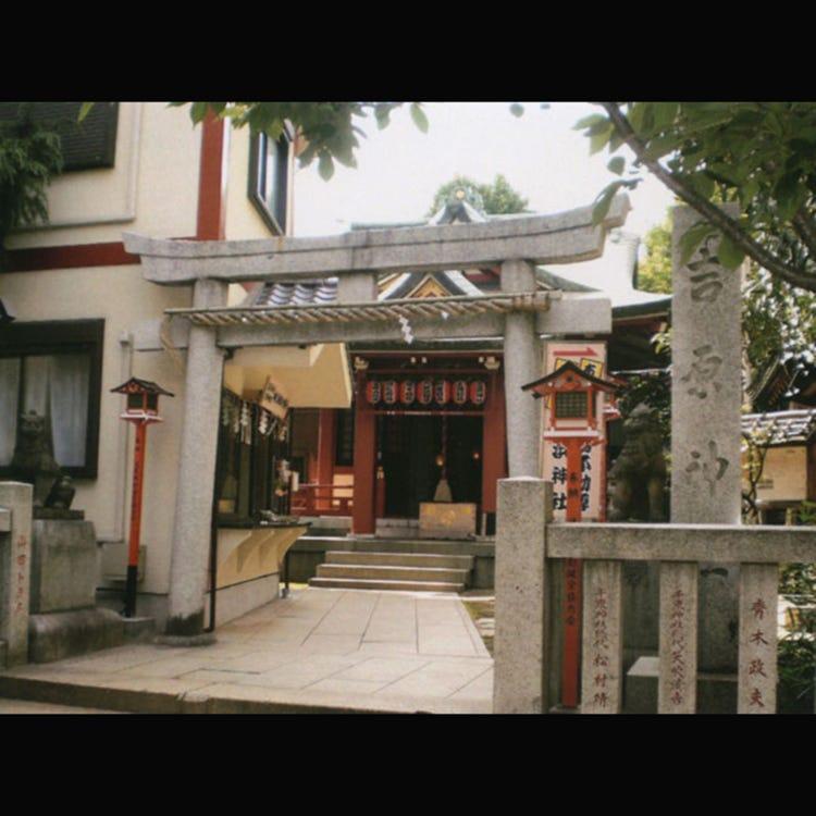 Yoshiwara Shrine