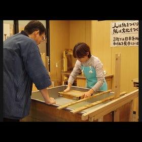 Ozu Washi