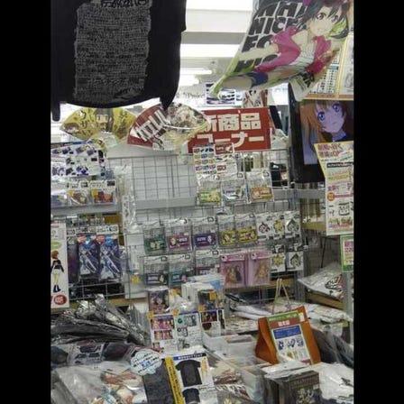 Nijigen Cospa - Akiba Main Shop