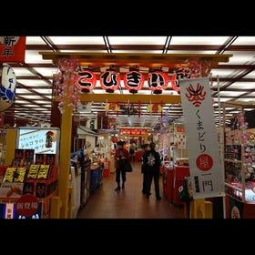 Rakuza in Kabukiza