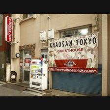 考山東京本店