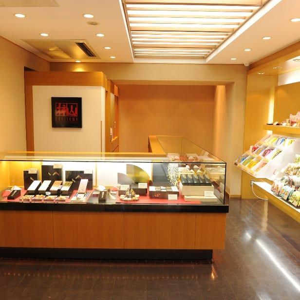 赤坂柿山 赤坂総本店