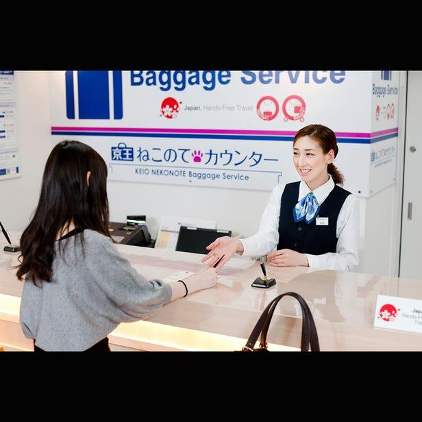 KEIO NEKONOTE Baggage Service