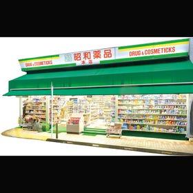 昭和薬品 神田西口本店
