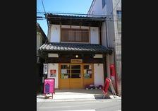 豊島区トキワ荘通りお休み処
