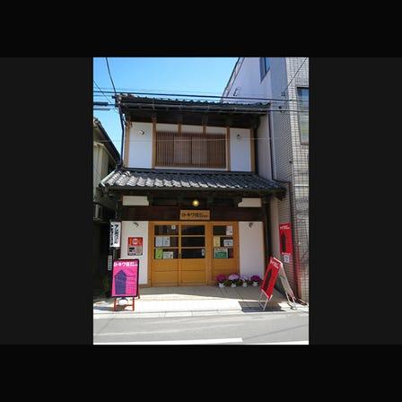 Tokiwaso Street Oyasumidokoro