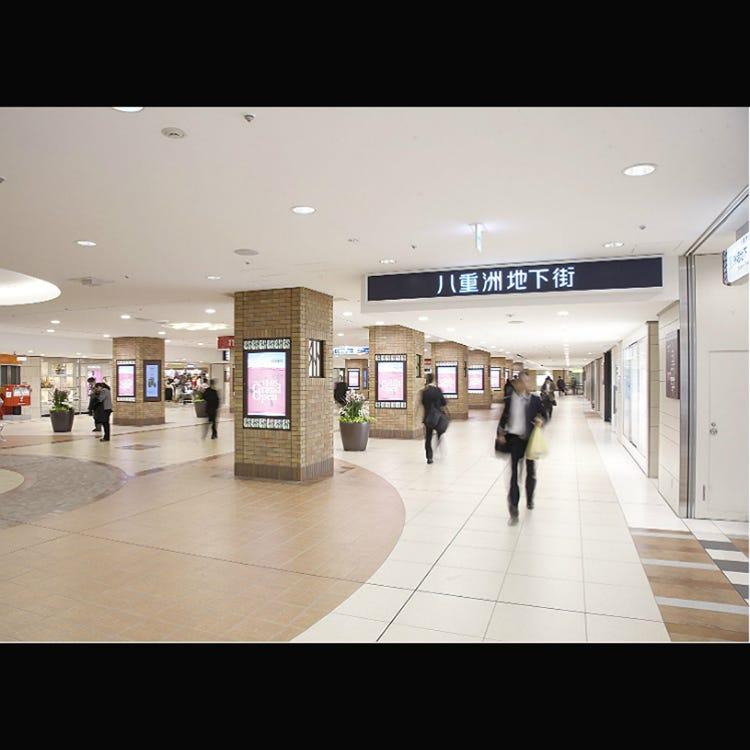 Yaesu Shopping Mall