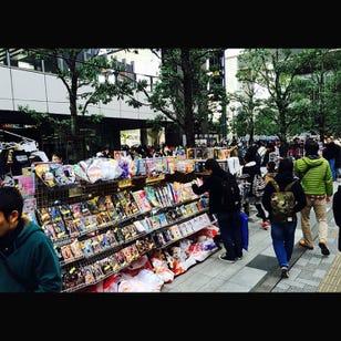 Akihabara UDX MOTTAINAI Free Market