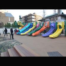 Sakurazaka Park