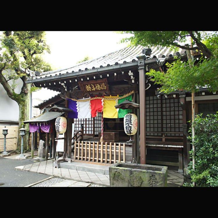 Hashibaji-fudoin