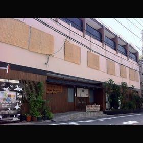 澤の屋 旅館