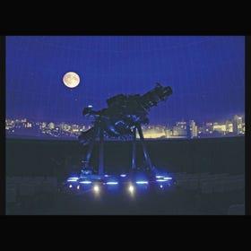 Nakano ZERO Planetarium