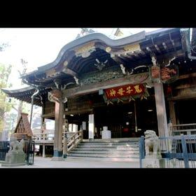 Zoshigaya Kishimojindo