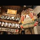 Chokoku-ji