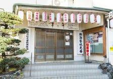Atami Geigi Kenban Kabukirenjyo