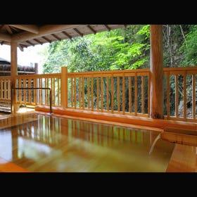 Atami Kourakuen Hotel