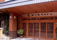 Ajiro Kanko Hotel