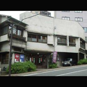 Fukushimaya Ryokan