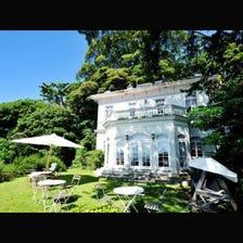 Hoshino Resort Kai Atami Bekkan Villa del Sol