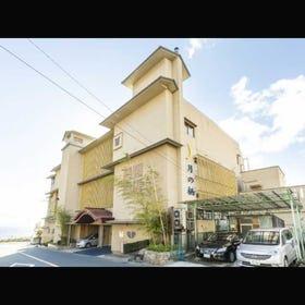 Tsukinosu Atami Jyuraku Hotel