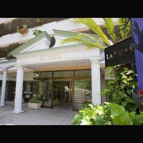 Hotel La Vista Izusan
