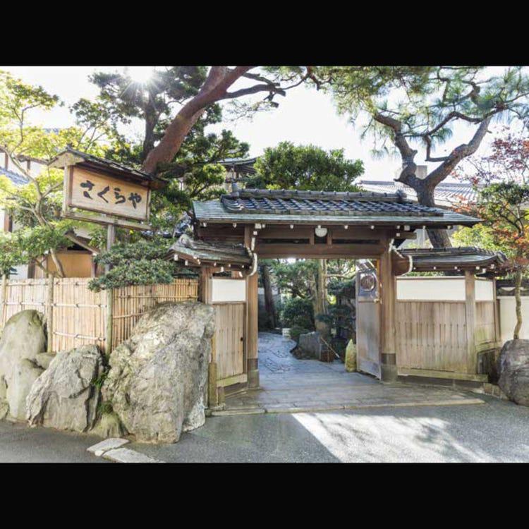 Sakuraya Ryokan