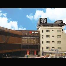 Ooedo Onsen Monogatari Atami