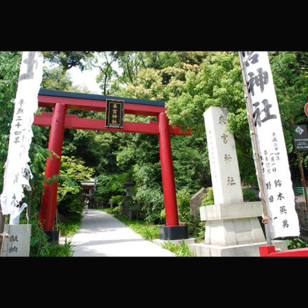 Atami Kinomiya Shrine
