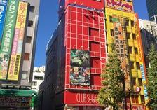 SEGA  Akihabara  3rd
