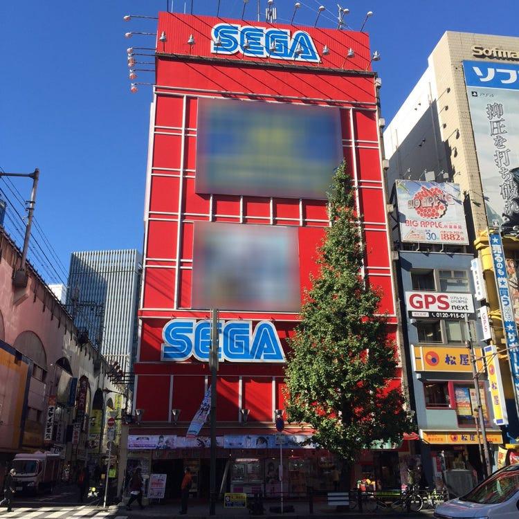SEGA  Akihabara  1st