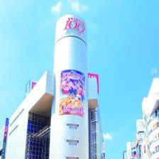 TKTS 渋谷109