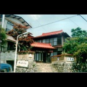 Mitake Youth Hostel
