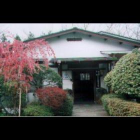 Hakone Sengokuhara Youth Hostel