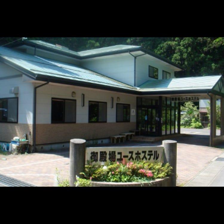 Gotenba Youth Hostel