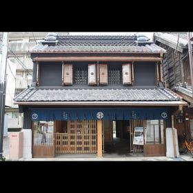Nakacho Tourist Information Center