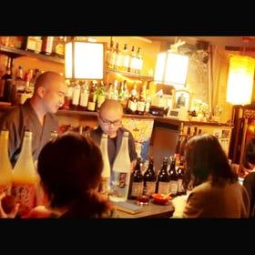 Vowz Bar