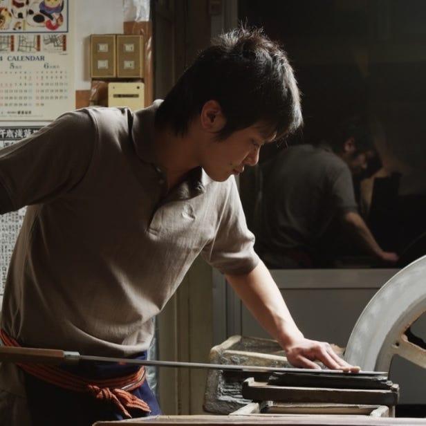 Azuma Minamoto no MASAHISA