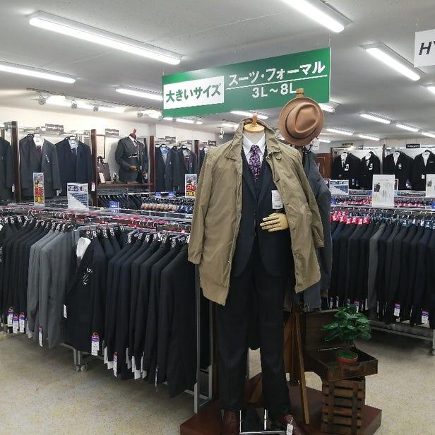 사카젠 니혼 바시 본점 큰 사이즈의 옷 가게