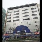 サカゼン 新宿店